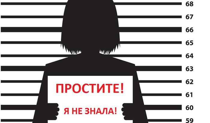 Несколько странных законов: как не стать преступником за границей.