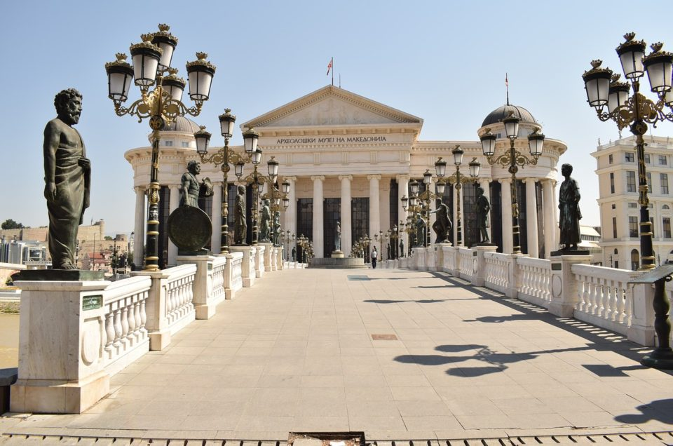 Македония — безвизовый въезд продлили на год.