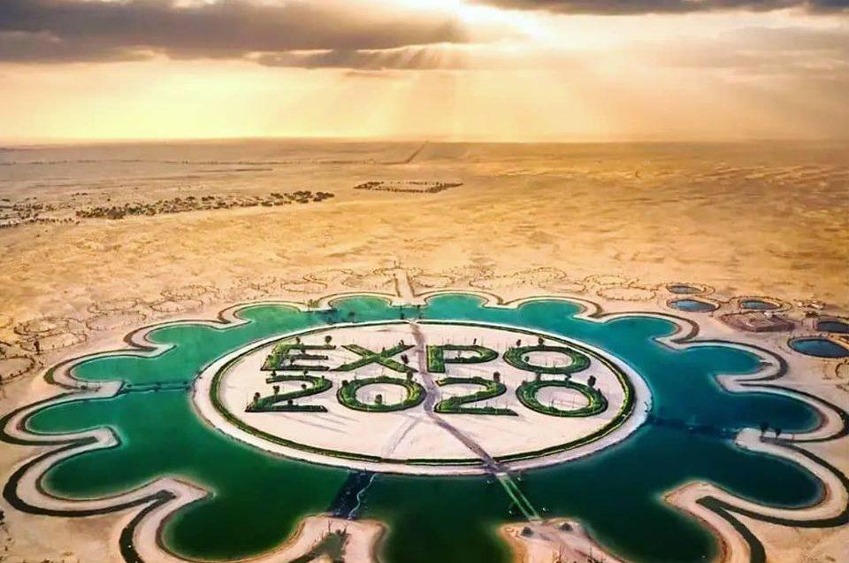 перенос Expo 2020 в Дубае